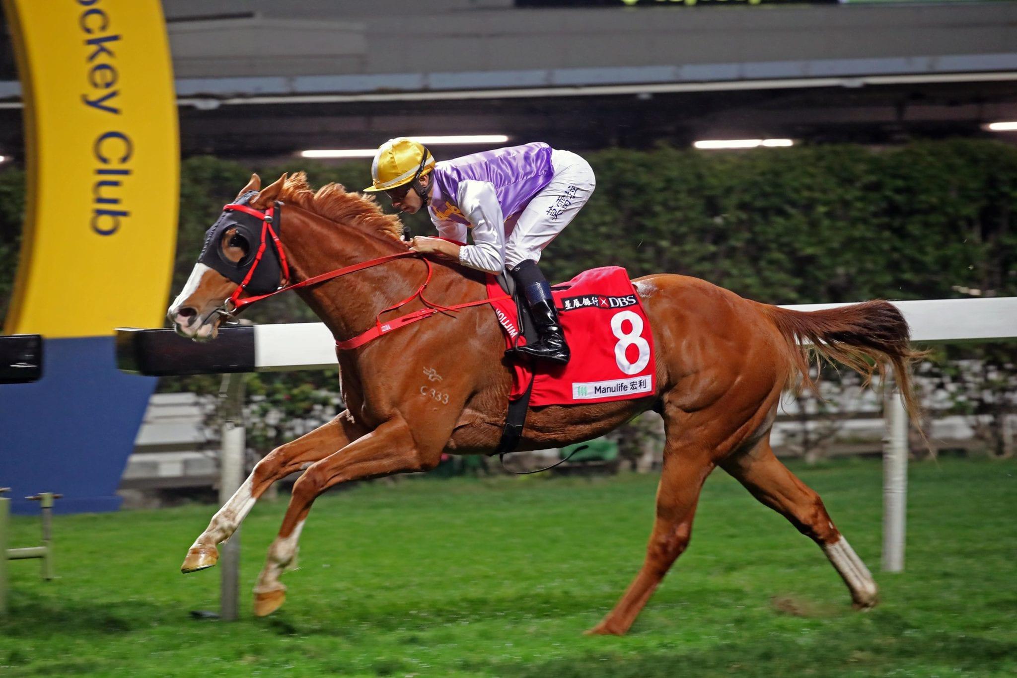 Hong Kong Win